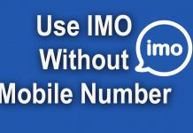 imo-without-mobiler-number